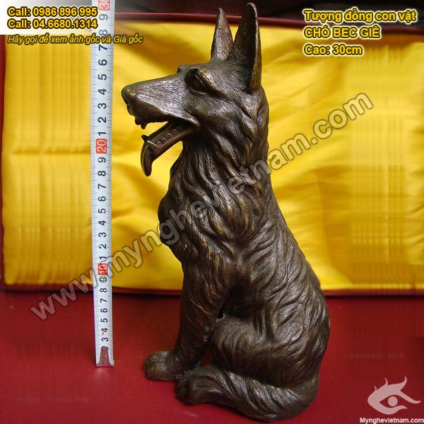 tượng chó đồng phong thủy