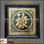 Tranh chữ Lộc thư pháp 60x60cm đồng Liền