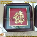 Tranh Chữ Lộc 50x50cm mẫu Thư Pháp, quà tặng tân gia