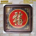 Tranh Chữ Phúc, Chữ Tâm 80x80cm – 1mx1m, Tranh chữ đồng hóa rồng
