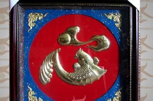 tranh chữ tâm bằng đồng cá chép chơi trăng