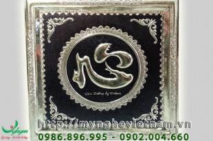 tranh chữ tâm, tranh đồng chữ thư pháp hóa rồng khung đồng 1