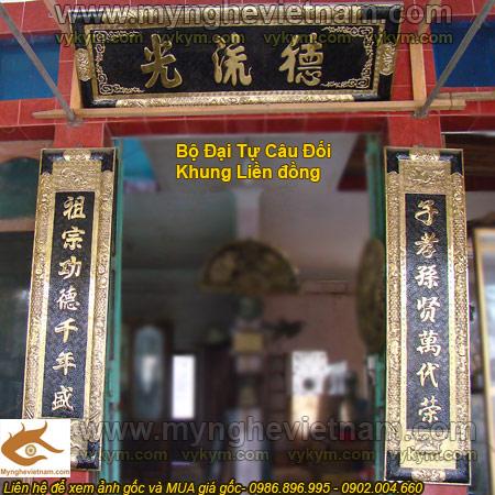 Hoành phi câu đối khung đồng 1m55 Đức Lưu Quang0
