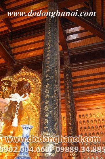 câu đối đồng thường dùng trong gia đình nhà chùa