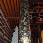 Chế tác sản xuất Câu đối bằng đồng cho gia đình và cúng tiến đền chùa