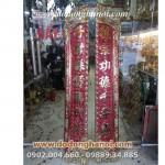 Những câu đối khắc ở một số đình chùa đền miếu