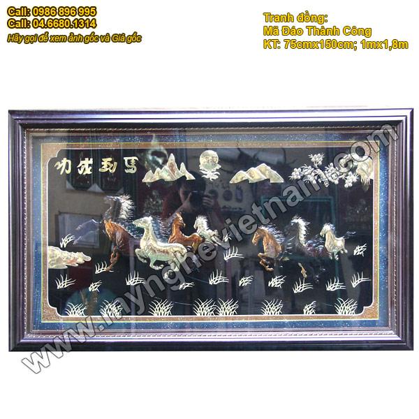 Tranh Bát Mã, Mã đáo thành công, chất liệu đồng, tranh ngựa đồng phong thủy