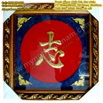 Tranh chữ Chí bằng đồng 60x60cm