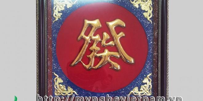 tranh chữ phát bằng đồng