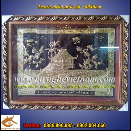 tranh quà tặng chùa một cột