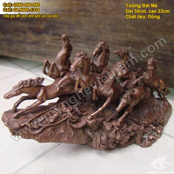 tượng ngựa đồng, tượng bát mã mã đáo thành công1
