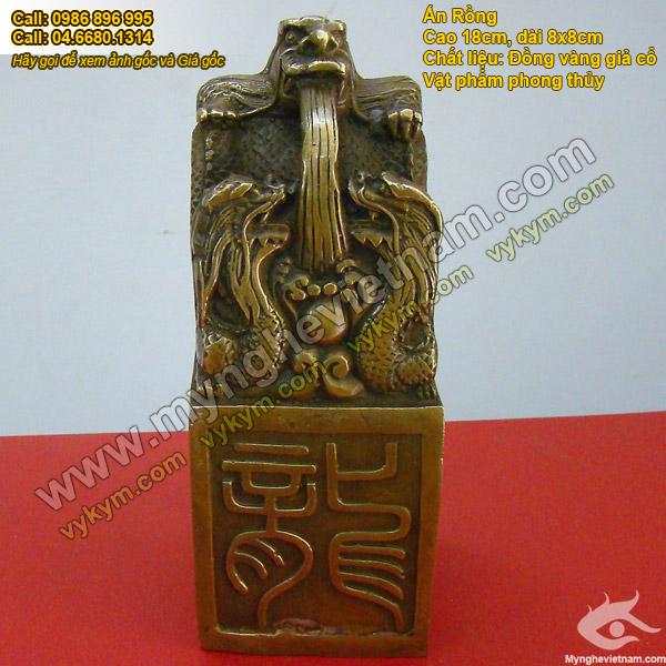 Ấn rồng, Ấn rồng phong thủy, Ấn Rồng bằng Đồng, Ấn Thăng Quan, Phong Hầu, Thăng chức, vật phẩm phong thủy